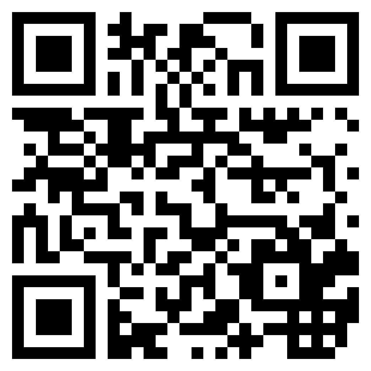 QR-Code-2D Billetterie réservation Arles