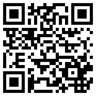 QR-Code-2D Billetterie réservation Bayonne
