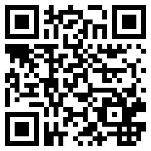 QR-Code-2D Billetterie réservation Dax