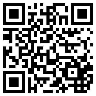 QR-Code-2D Billetterie réservation Hagetmau