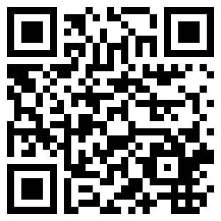 QR-Code-2D Billetterie réservation Mont de Marsan