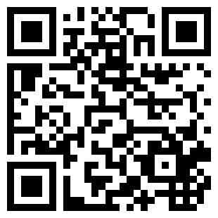 QR-Code-2D Billetterie réservation Mugron