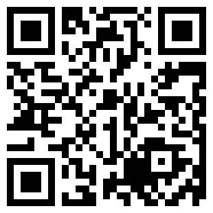 QR-Code-2D Billetterie réservation Orthez