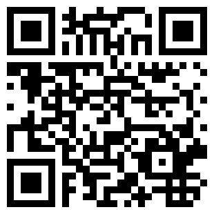 QR-Code-2D Billetterie réservation Saint Sever